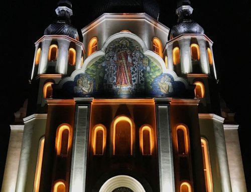 Церква Володимира Великого