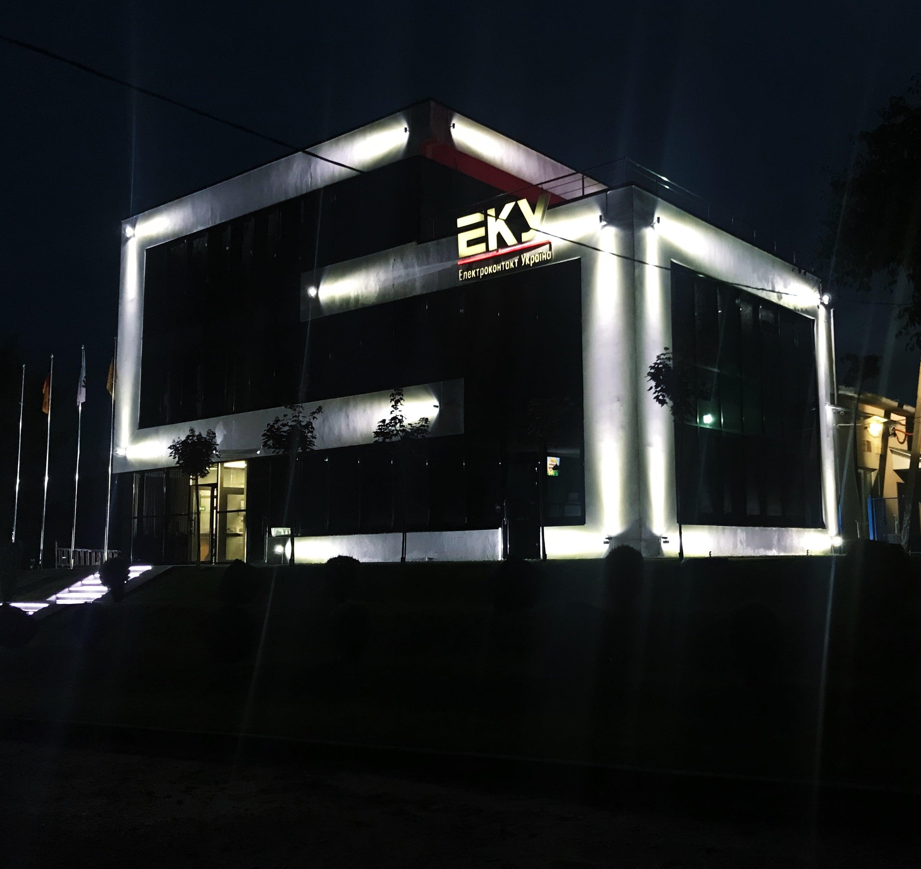 освітлення ЕКУ