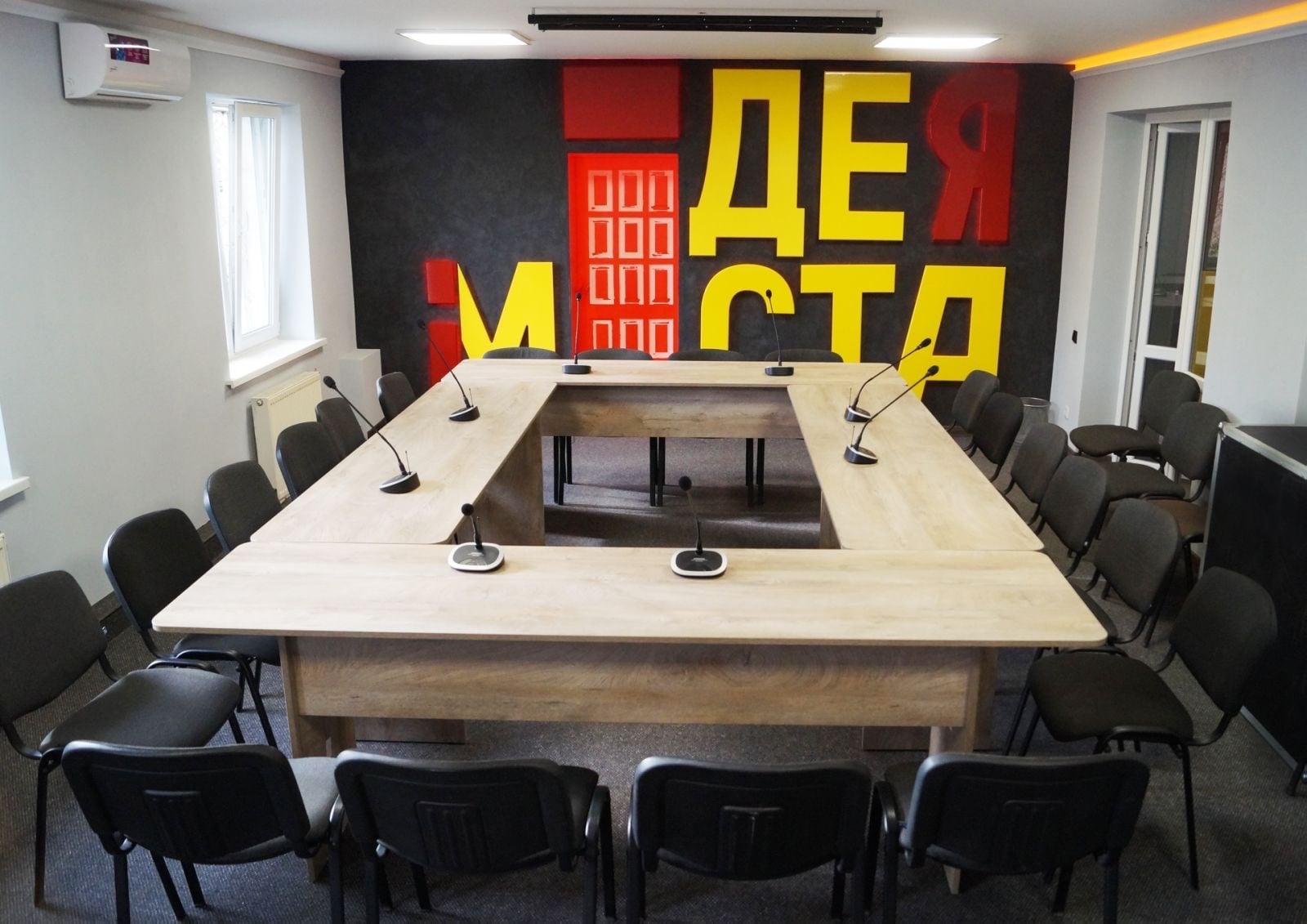 озвучення конференц-залу