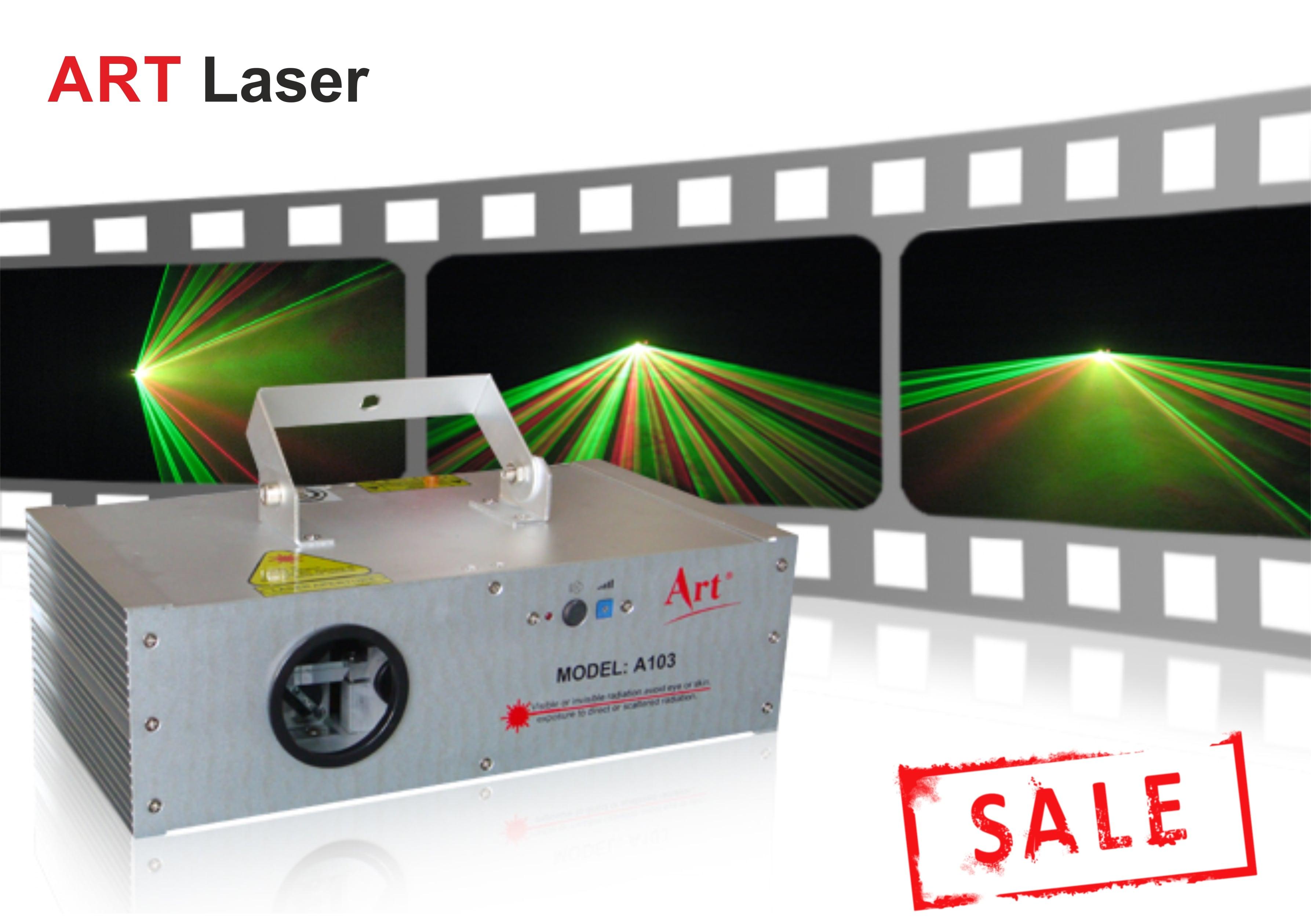лазер купити